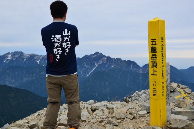 五竜岳_396