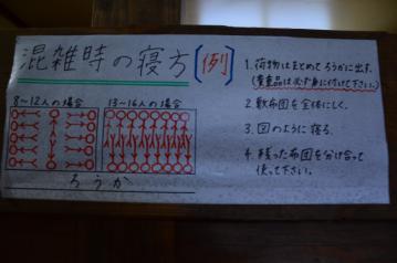 五竜岳_388