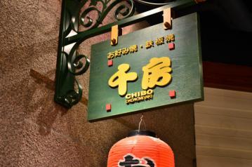 京都大阪_0079