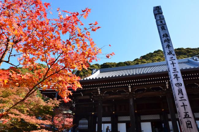 京都大阪_0356