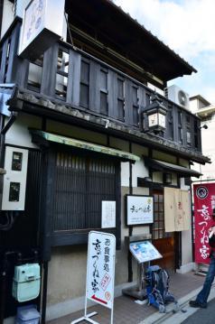 京都大阪_0393