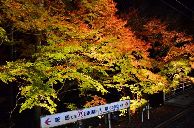 京都大阪_0624