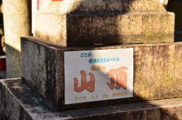 京都大阪_0744