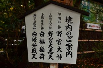 京都大阪_1096