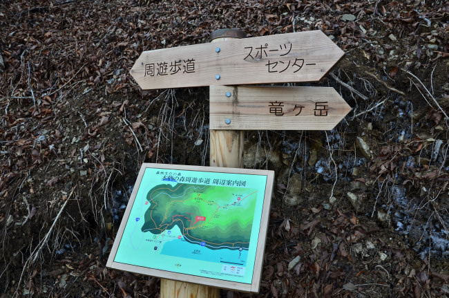 竜ヶ岳_0151