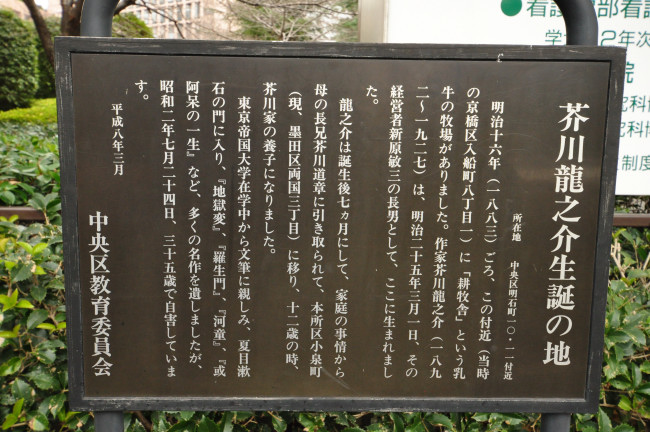 赤穂引揚_0105