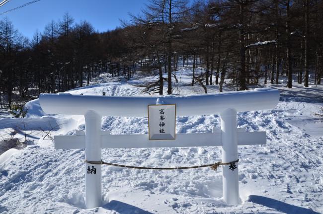 高峰山_0186