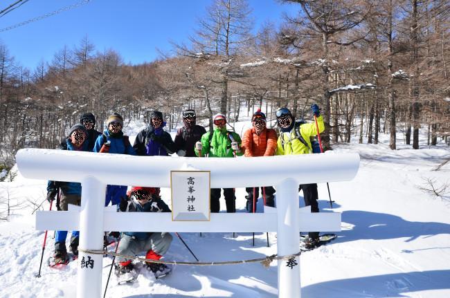 高峰山_0014