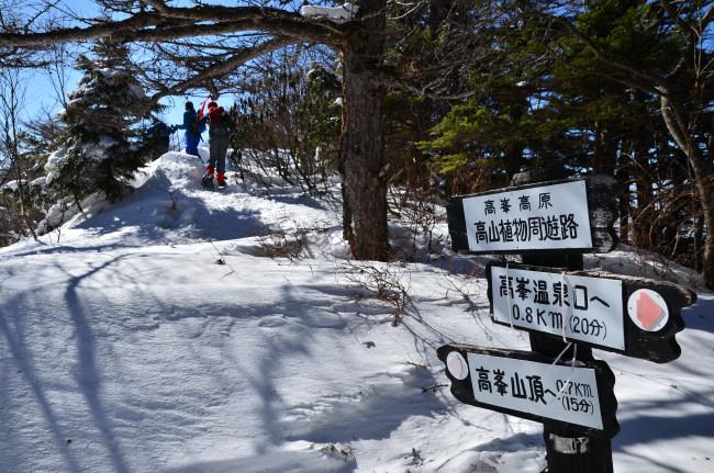 高峰山_0060