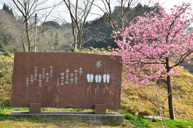 佐久間ダム_0056