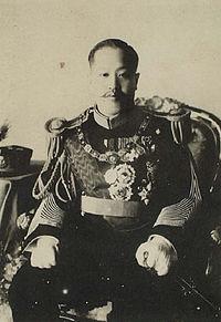 純宗Korean_Empire