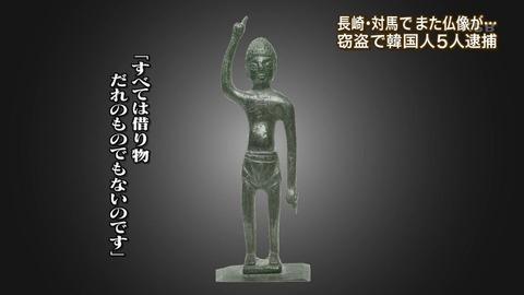 asahi73f17bd7-s.jpg