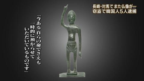 asahi7c028d0f-s.jpg