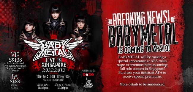 babymetal-afa13.jpg