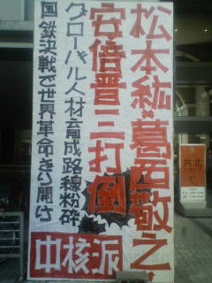 kyouto1380793441.jpg