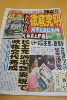 news70134_pho01.jpg