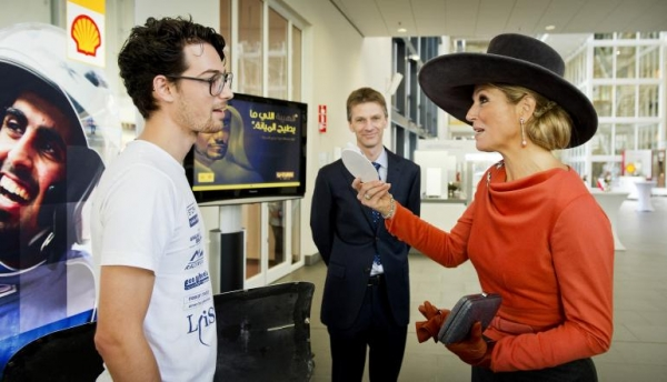 queen-maxima-showcase.jpg