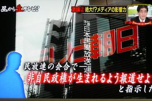 tv007.jpg