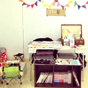 2012_12_jyosih3.jpg