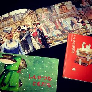 2012_12_jyosih6.jpg