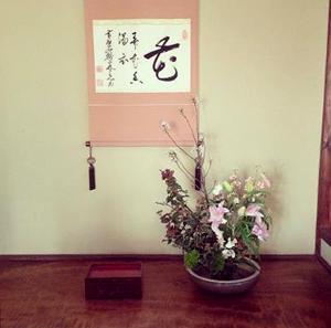 ikebana1.jpg