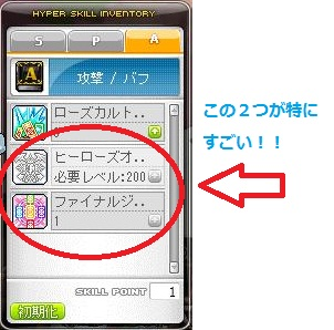 Maple130223_212011.jpg