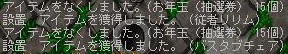 huku4.jpg