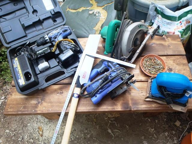 よく使う工具120527