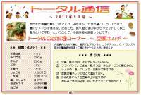 201209.jpg