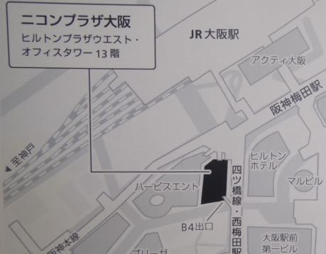 コピー (1) ~ 住所