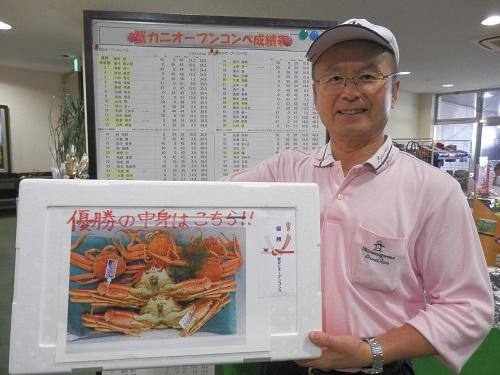蟹コンペ2日目優勝者