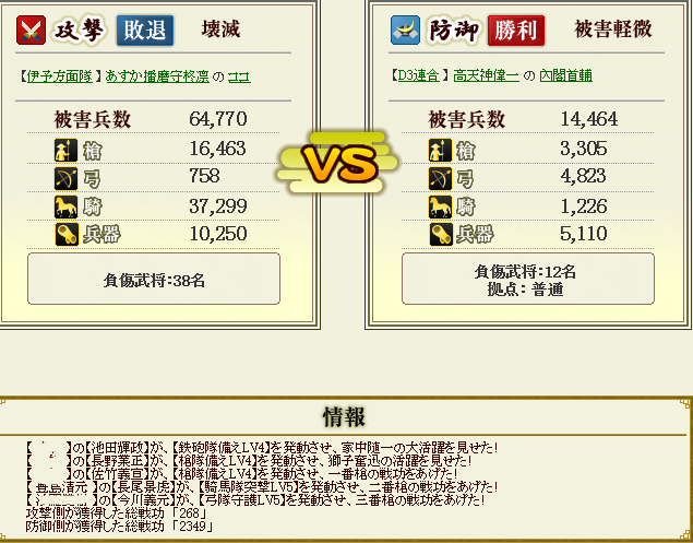 201209231202313f6.png