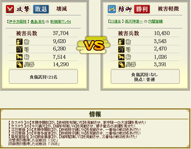 20120923120354364.png