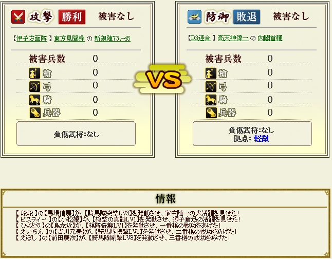 20120923120442635.png