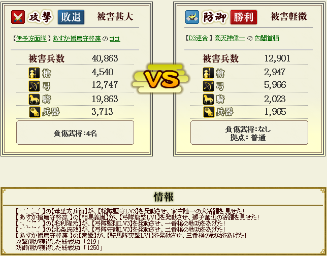 20120923120444c42.png
