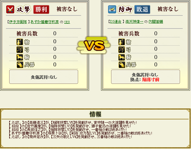 20120923120621307.png