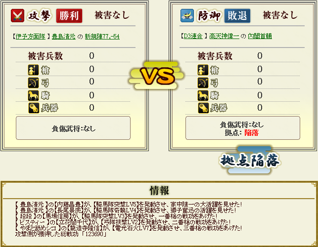 201209231229202b6.png