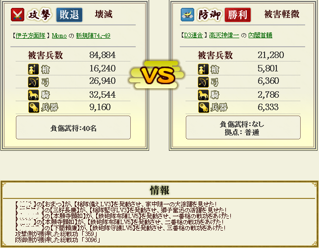 20120923142755671.png