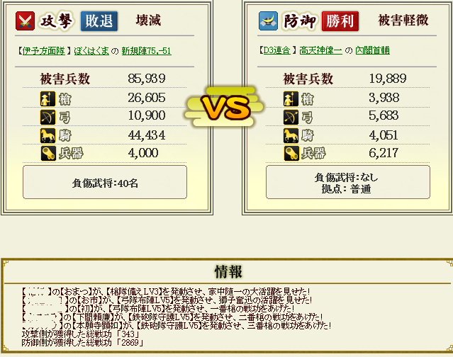 20120923143406133.png