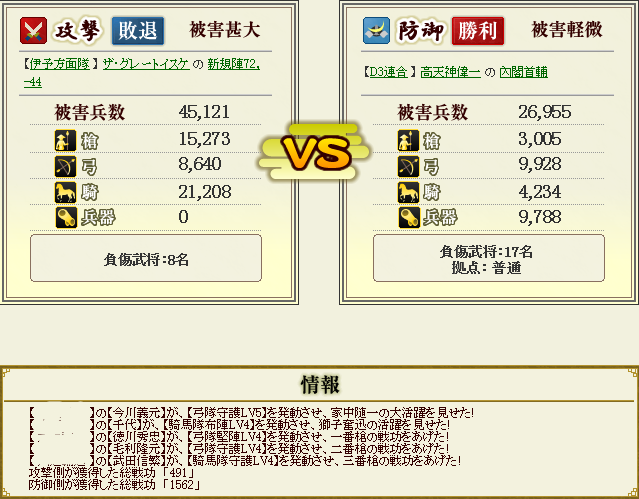 20120923143546189.png