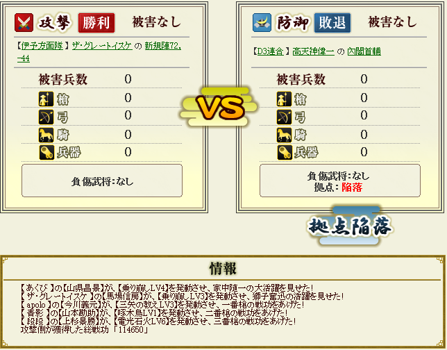 2012092314400373f.png
