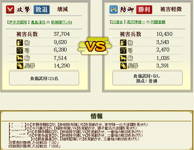 20120923150038662.png