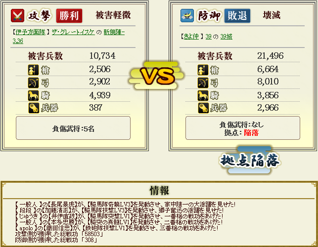 201210121901484a5.png