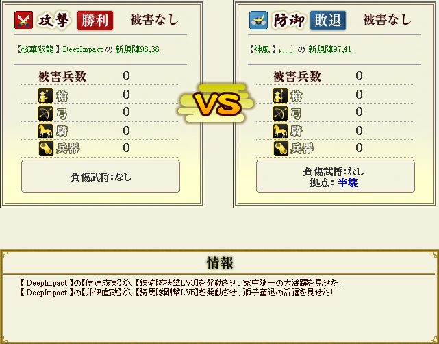 201303032035529be.png