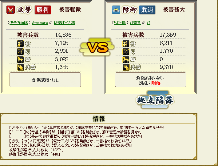 2013031017061539f.png