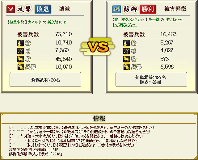 201303101730511eb.png