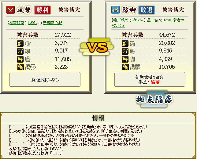 20130310173517b60.png