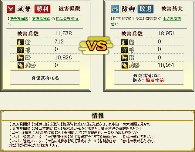 20130316055109ac2.png