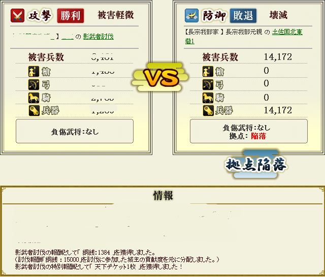 201303160628579fe.png