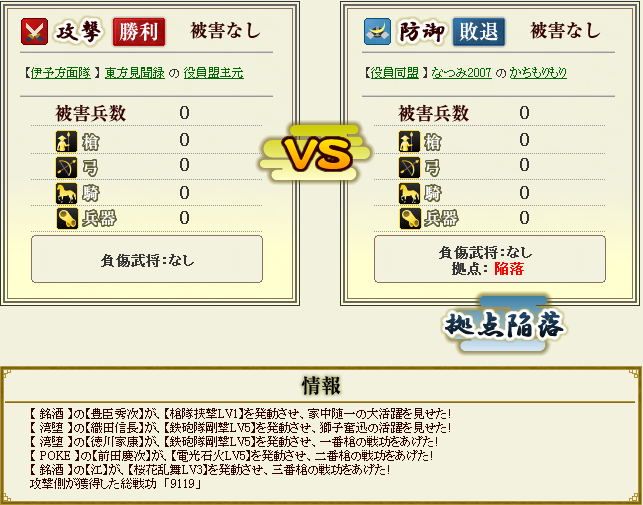 20130323120153268.png